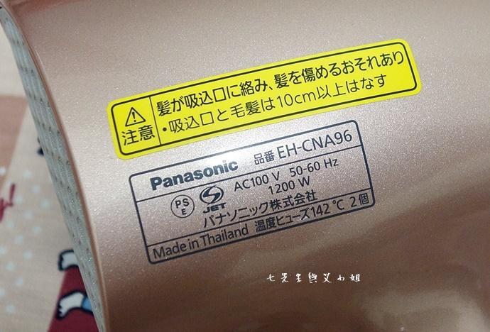 14 日本旅遊必買電器 BIC CAMERA 天后江蕙愛用 Panasonic EH-CNA96 EH-NA96