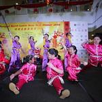 12 Feb - CNY Wushu Performance