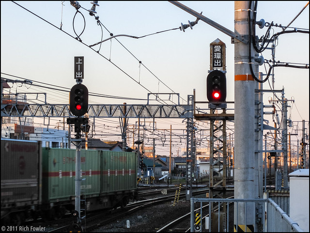 Aikan sign, Freight train.