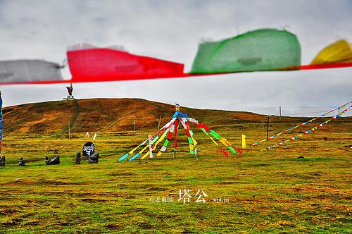 chuanxi26