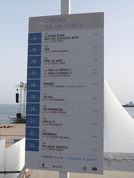 programme cinéma de la plage