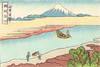 japonjapon026