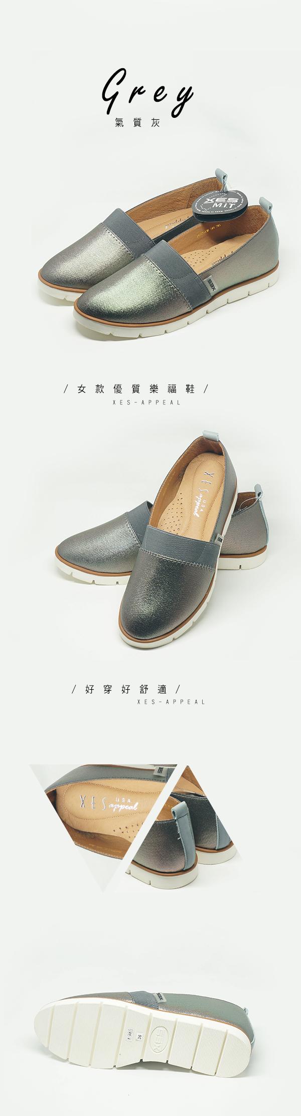 xes女鞋,此雙鞋擁有特色閃亮材質,跑趴最大引人注意閃亮閃亮顏色,足弓墊更是符合人體工學的角度,讓消費者能穿到更符貼的鞋墊,