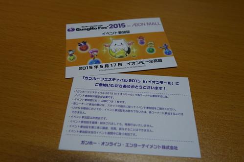 DSC00213