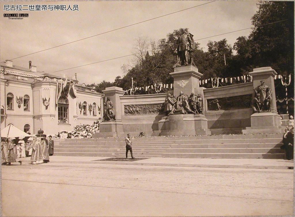 亚历山大二世纪念碑揭幕9