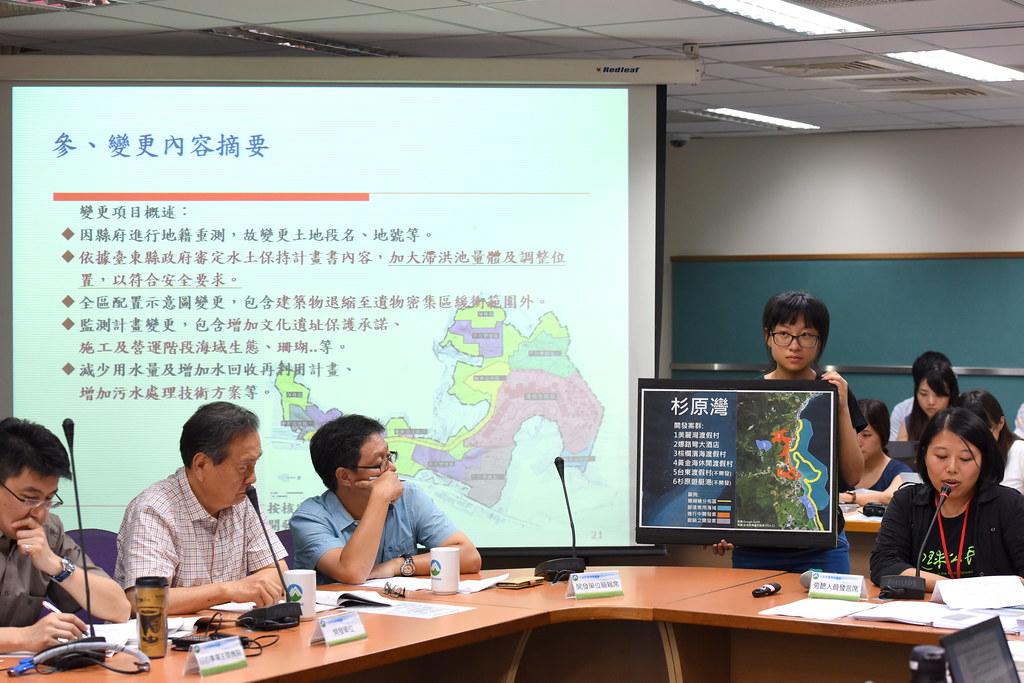 民間團體代表昨天仍在環評會上持續表達對棕櫚案的異議。(攝影:宋小海)