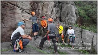 20150524龍洞進階初岩課程01
