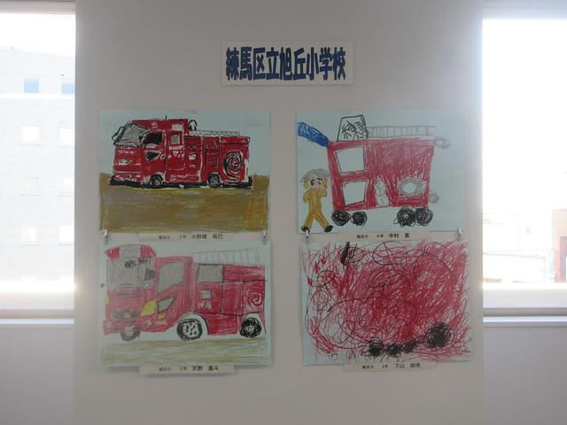 練馬消防署(練馬)