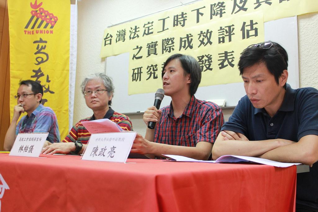 高教工會日前就工時問題發表研究報告。(圖片來源:台灣高等教育產業工會)