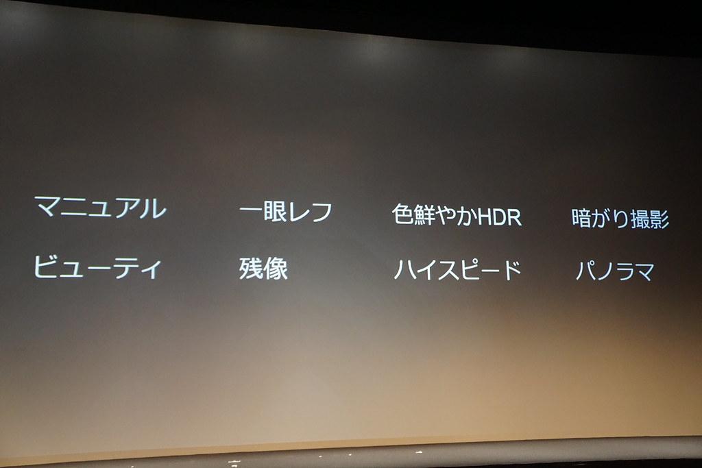 FREETEL「SAMURAI REI」を27日発売 指紋認証&メタルボディで29,900円