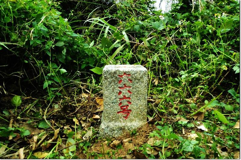 赤牛嶺三等三角點(# 666 Elev. 283 m)