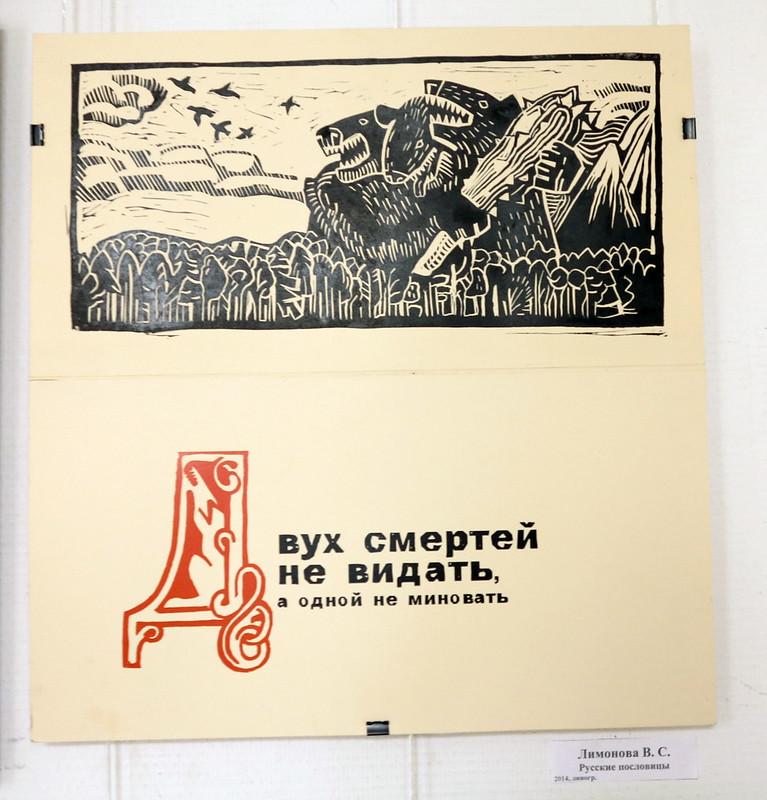 Молодежка на Кузнецком - книга