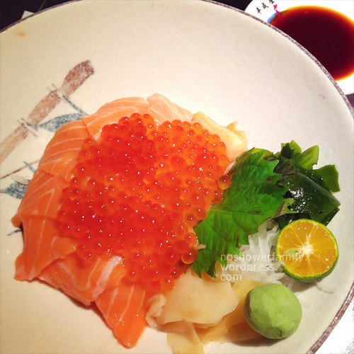 salmon roe rice
