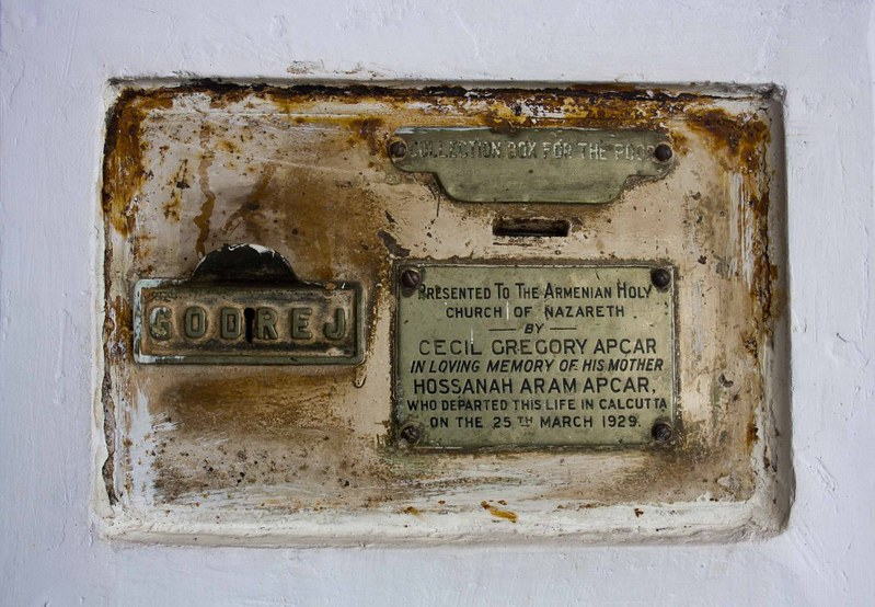 Godrej Locker - Armenian Church of the Holy Nazareth - Kolkata, India