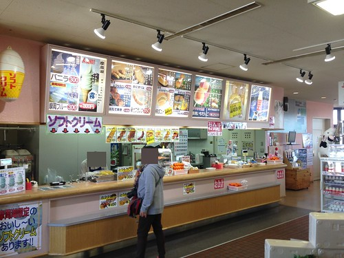 hokkaido-teshikaga-lake-mashu-shop-storefront