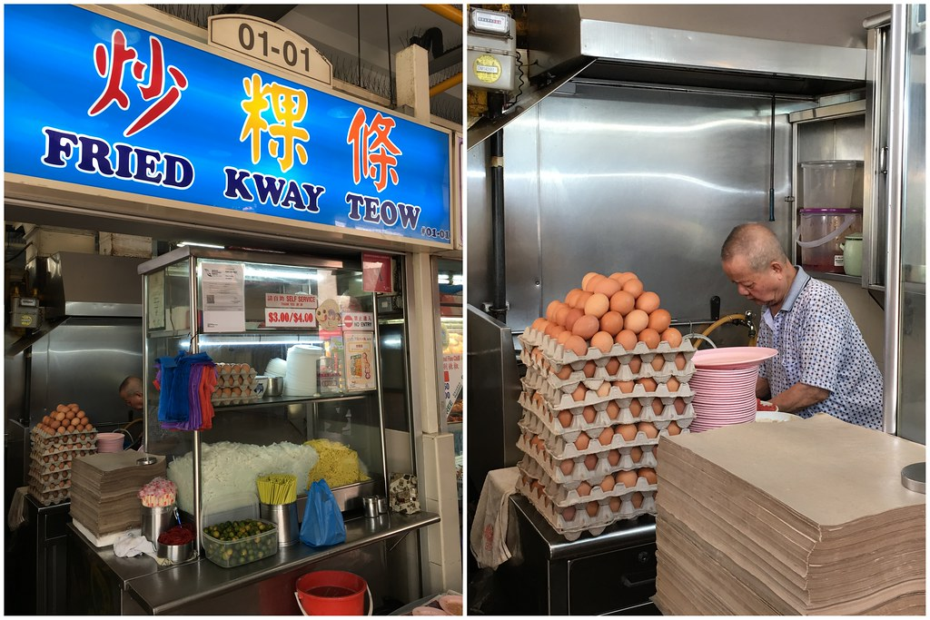 Amoy Street Fried Kway Teow