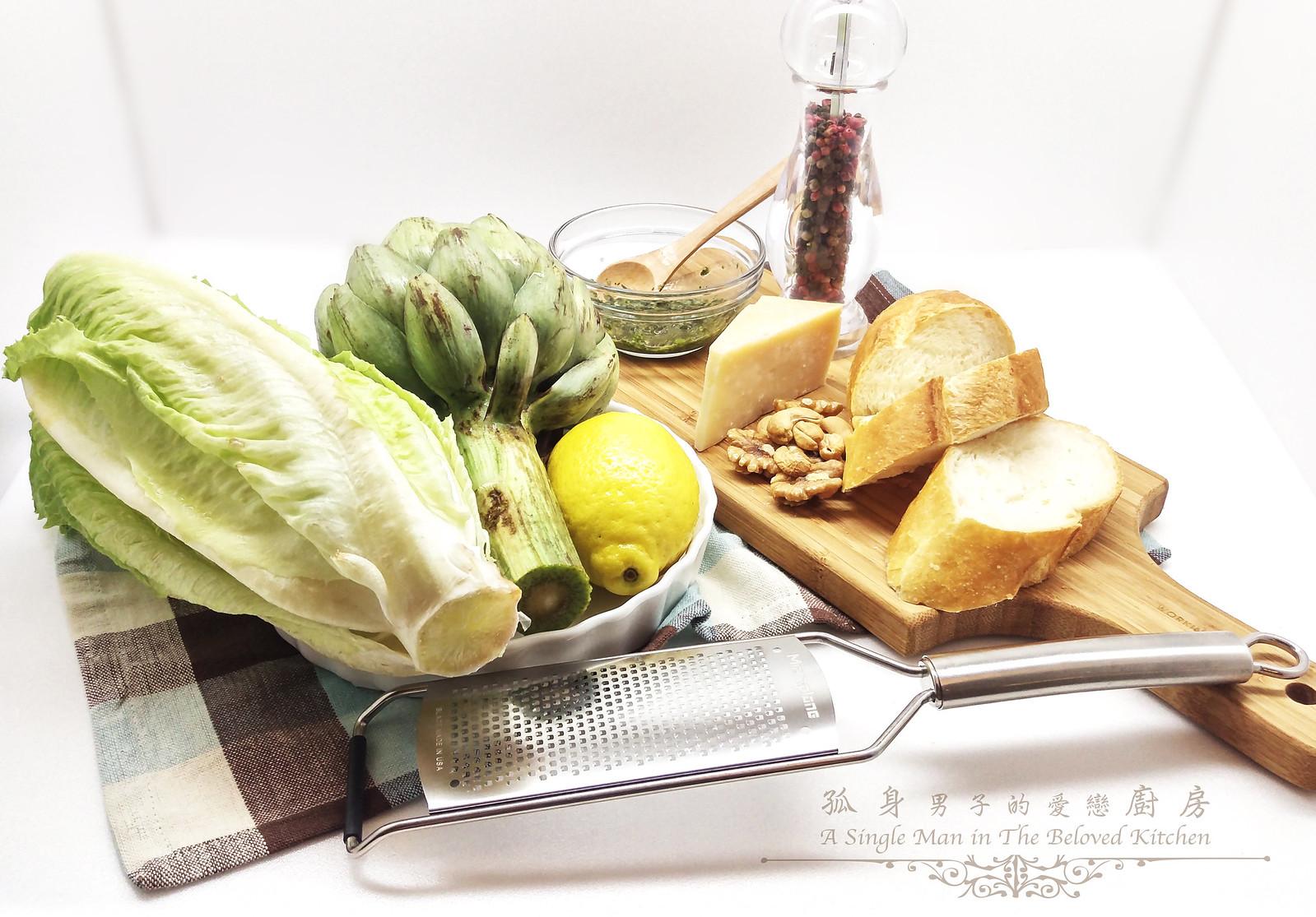 孤身廚房-青醬帕瑪森起司鑲烤朝鮮薊佐簡易油醋蘿蔓沙拉1