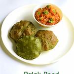 Palak Puri Recipe / Palak Poori recipe