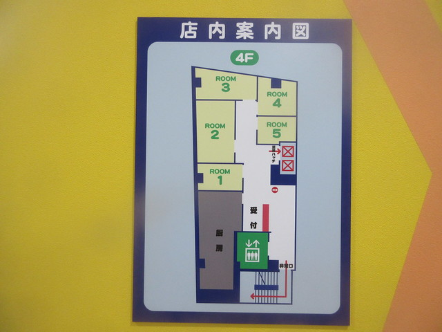 カラオケバンバン(江古田)
