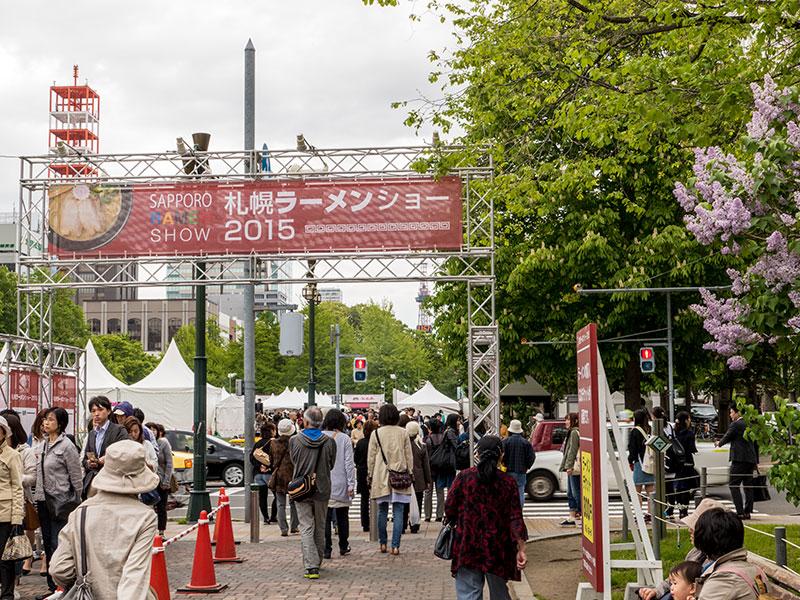 ライラックまつりと札幌ラーメンショー