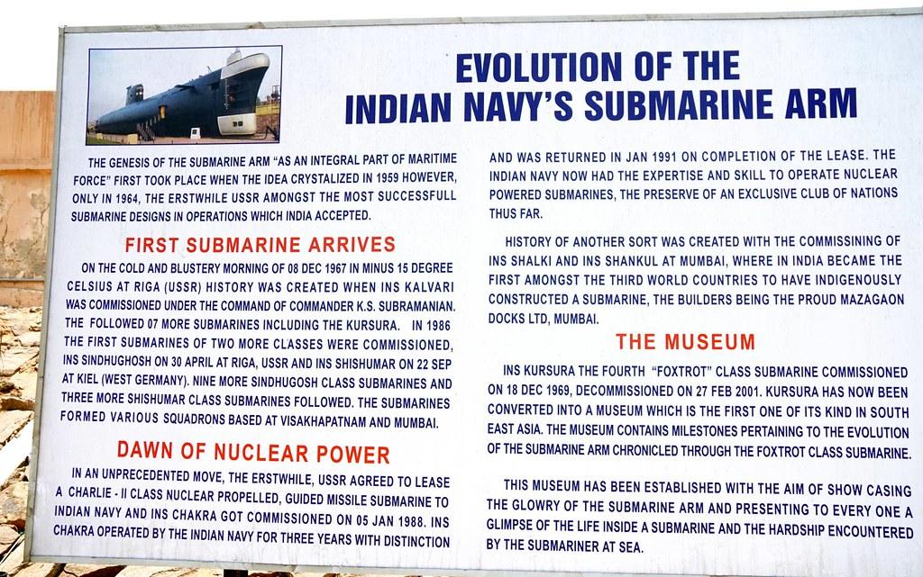 Kursura submarine museum - vizag - visit-003