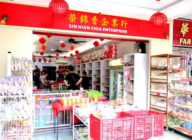 Sin Hian Chia