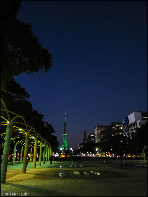 Nagoya Tower from the Park 2