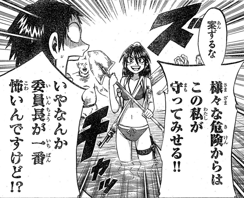 jitsauwawatashi7602