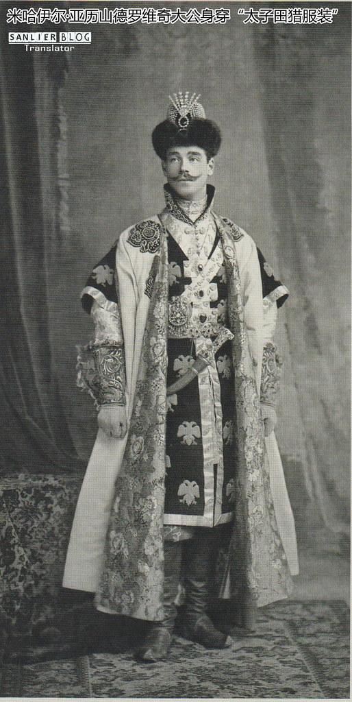 1903年冬宫化装舞会05