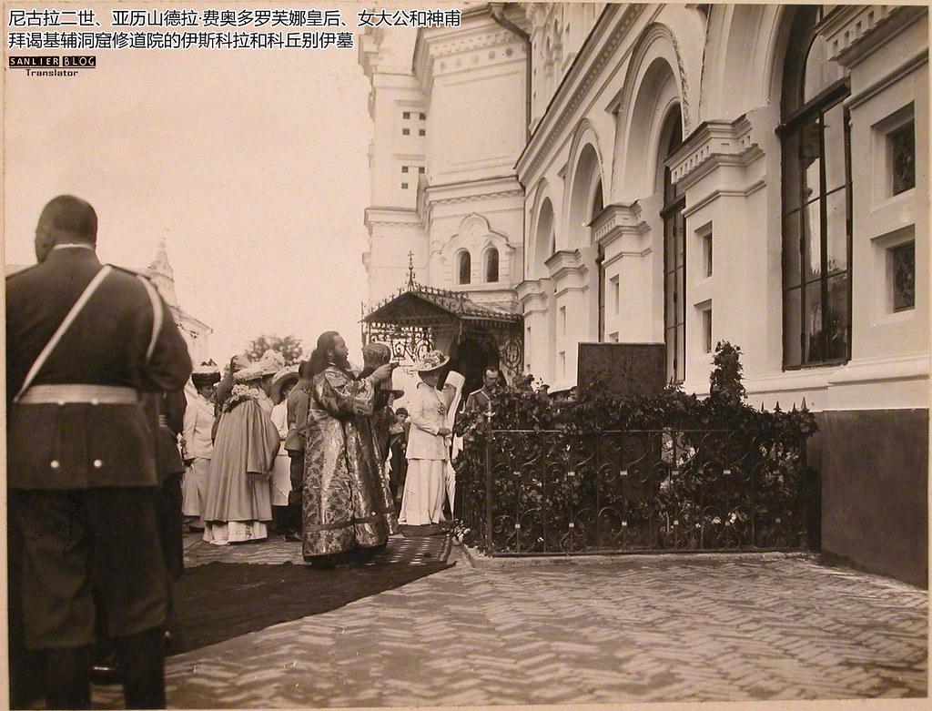 亚历山大二世纪念碑揭幕3