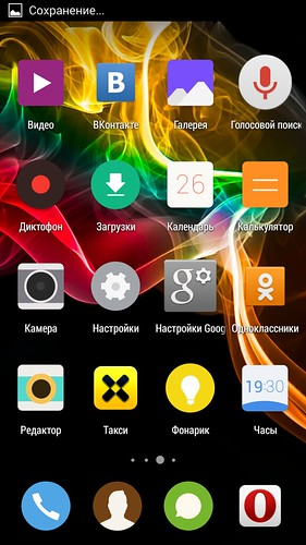 Screenshot_2014-01-13-07-44-17