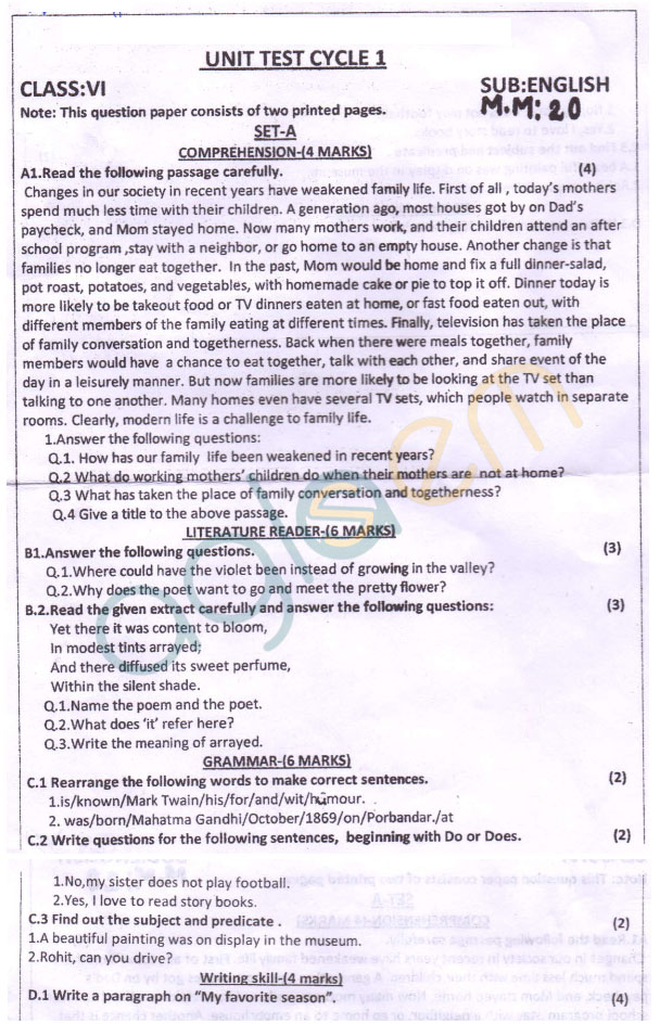 CBSE Class 6 Formative Assessment – I Question Paper