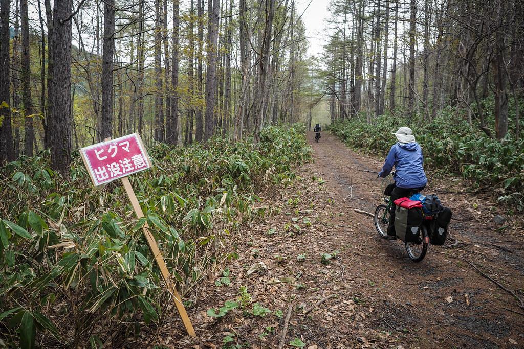 Trying out the Makomanai forestry road from Kitahiyama to Shimamaki, Hokkaido, Japan