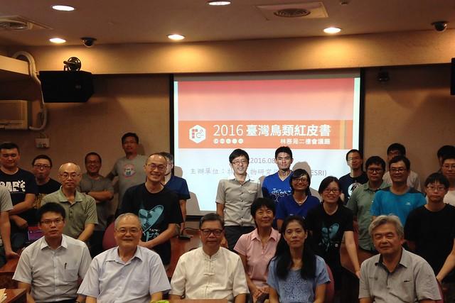 台灣鳥類紅皮書論壇與會人士合照。攝影:廖靜蕙