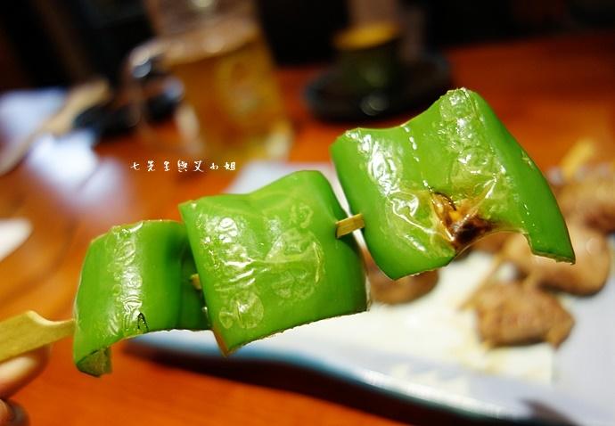 29 豐漁本家日式料理居食屋