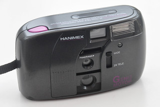 Hanimex Genie Motor