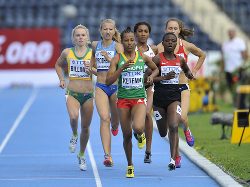 2016 IAAF World U20 Championships