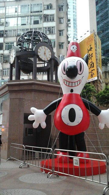 Uuugh, Gary Baseman Hong Kong show starts two days after I leave...