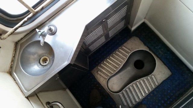 Toilet inside train K7562