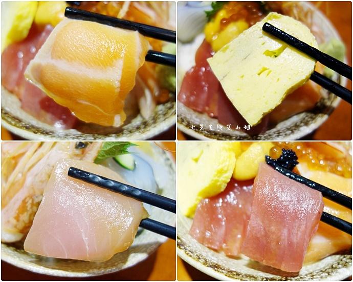 16 豐漁本家日式料理居食屋