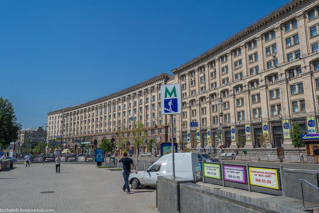 Фоторемиксы_Киев-7