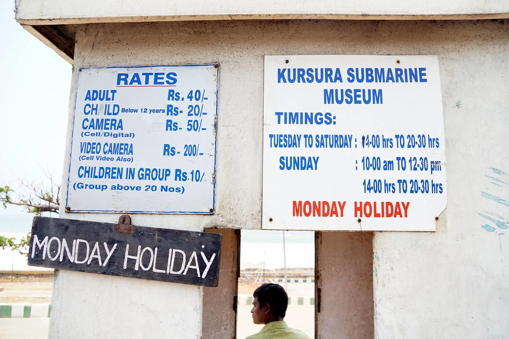 Kursura submarine museum - vizag - visit