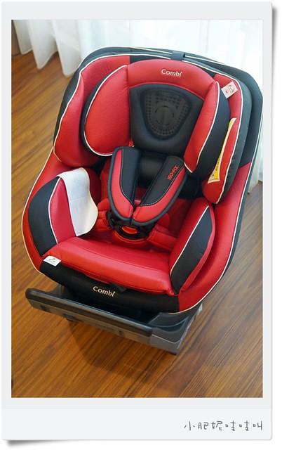 【Neroom Isofix旋轉型汽車安全座椅】豪華跑車等級的安全座椅