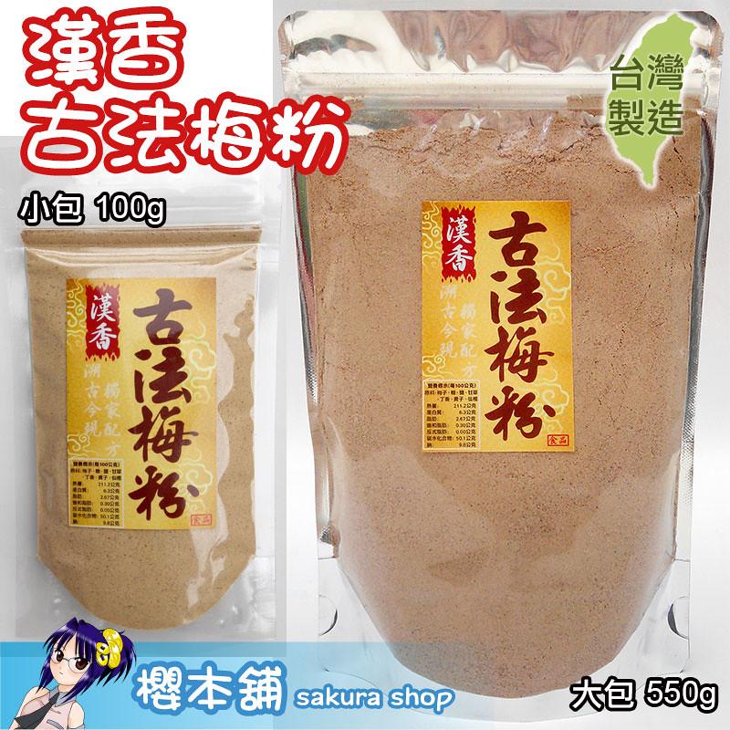 http://goods.aircamel.com.tw/M000598525