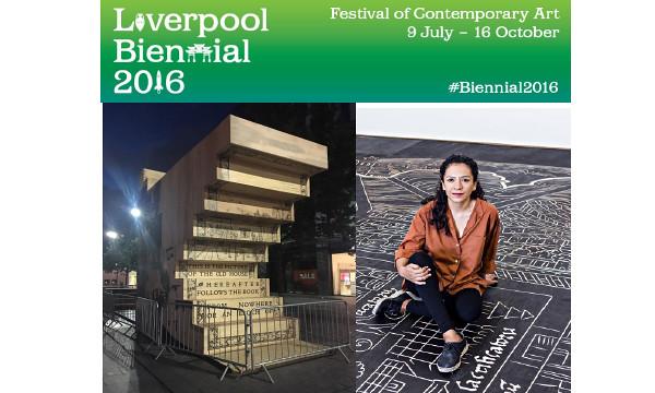 Expone artista mexicana en la bienal de Liverpool 2016