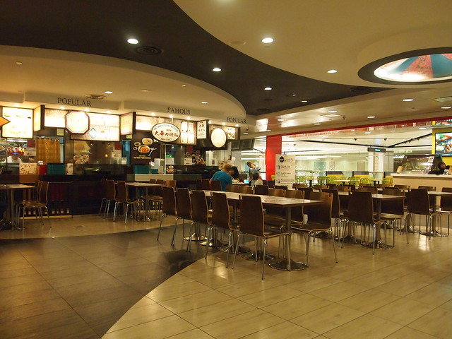 P4199466 チャンギ空港 シンガポール singapore