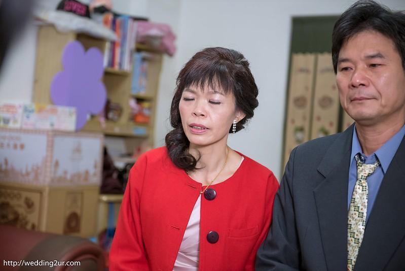 [婚攝]@港南風景區餐廳_059肇康&嬿蓉 訂結婚宴