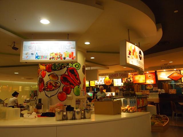 P4199469 チャンギ空港 シンガポール singapore