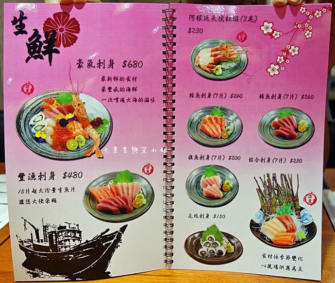5 豐漁本家日式料理居食屋
