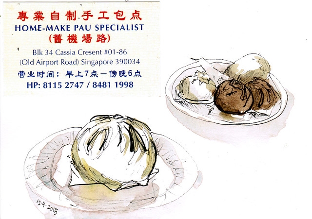 An ink and watercolor sketch of some pao (steamed buns) I ate in Singapore